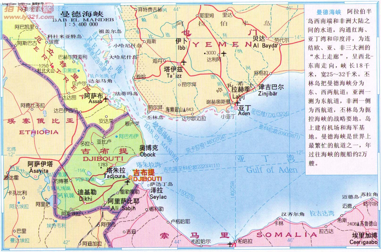曼德海峡地图