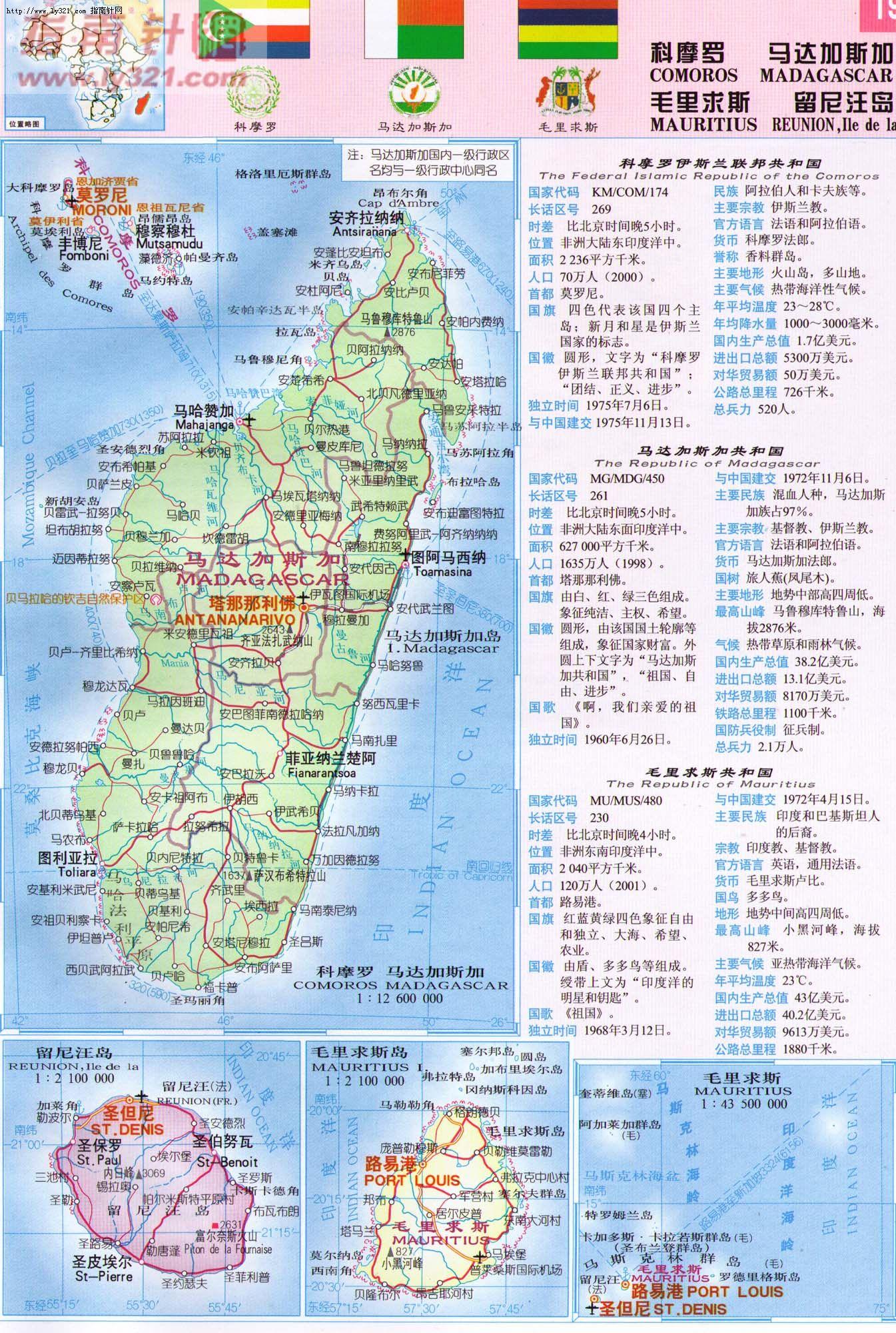 马达加斯加地图_马达加斯加地图库