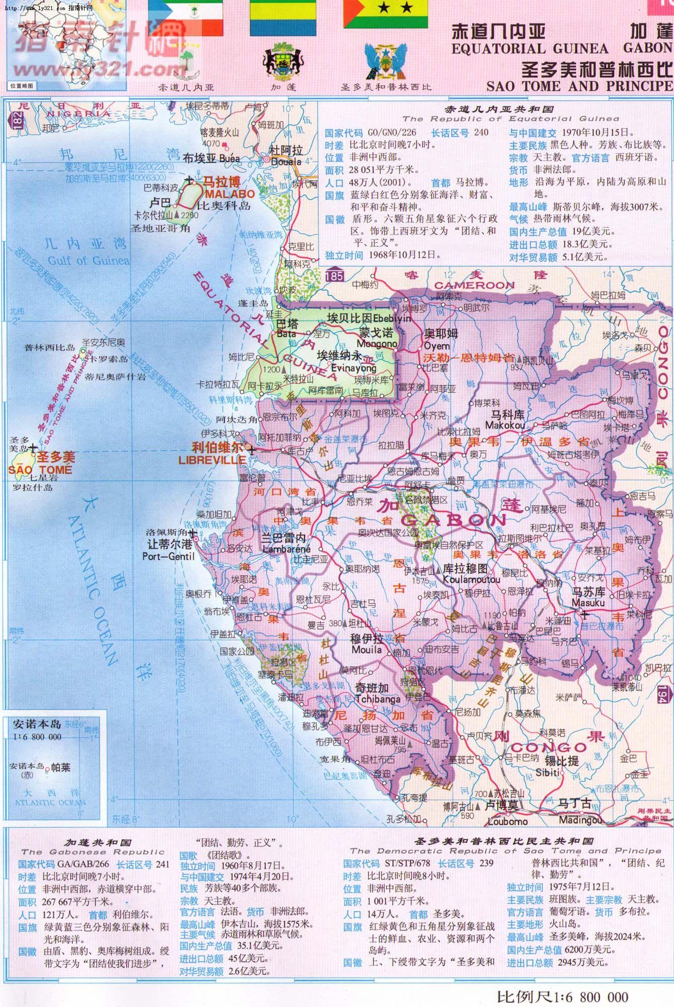 突尼斯旅游_赤道几内亚地图_赤道几内亚地图库_地图窝