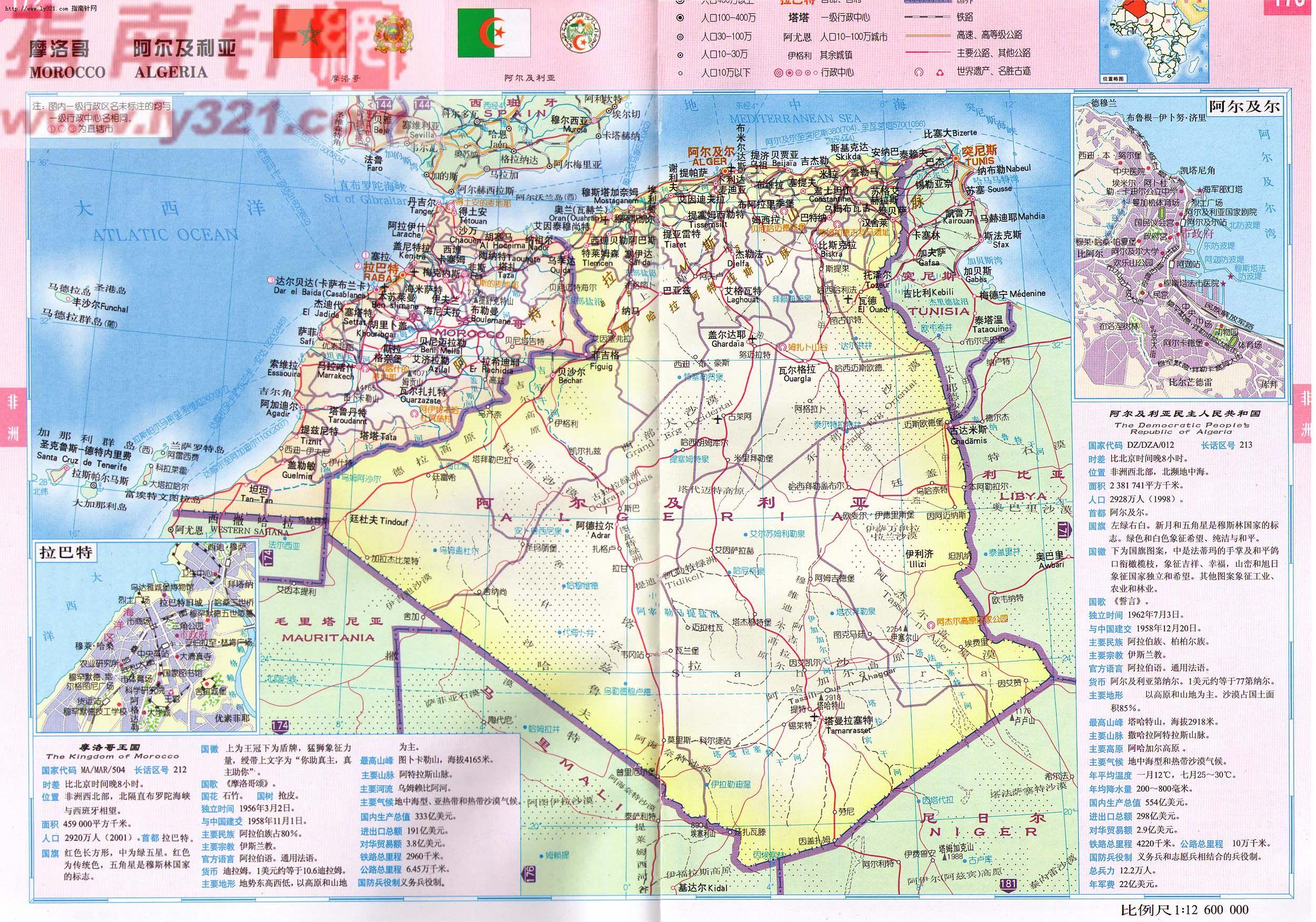 博茨瓦纳地图_阿尔及利亚地图_阿尔及利亚地图库_地图窝