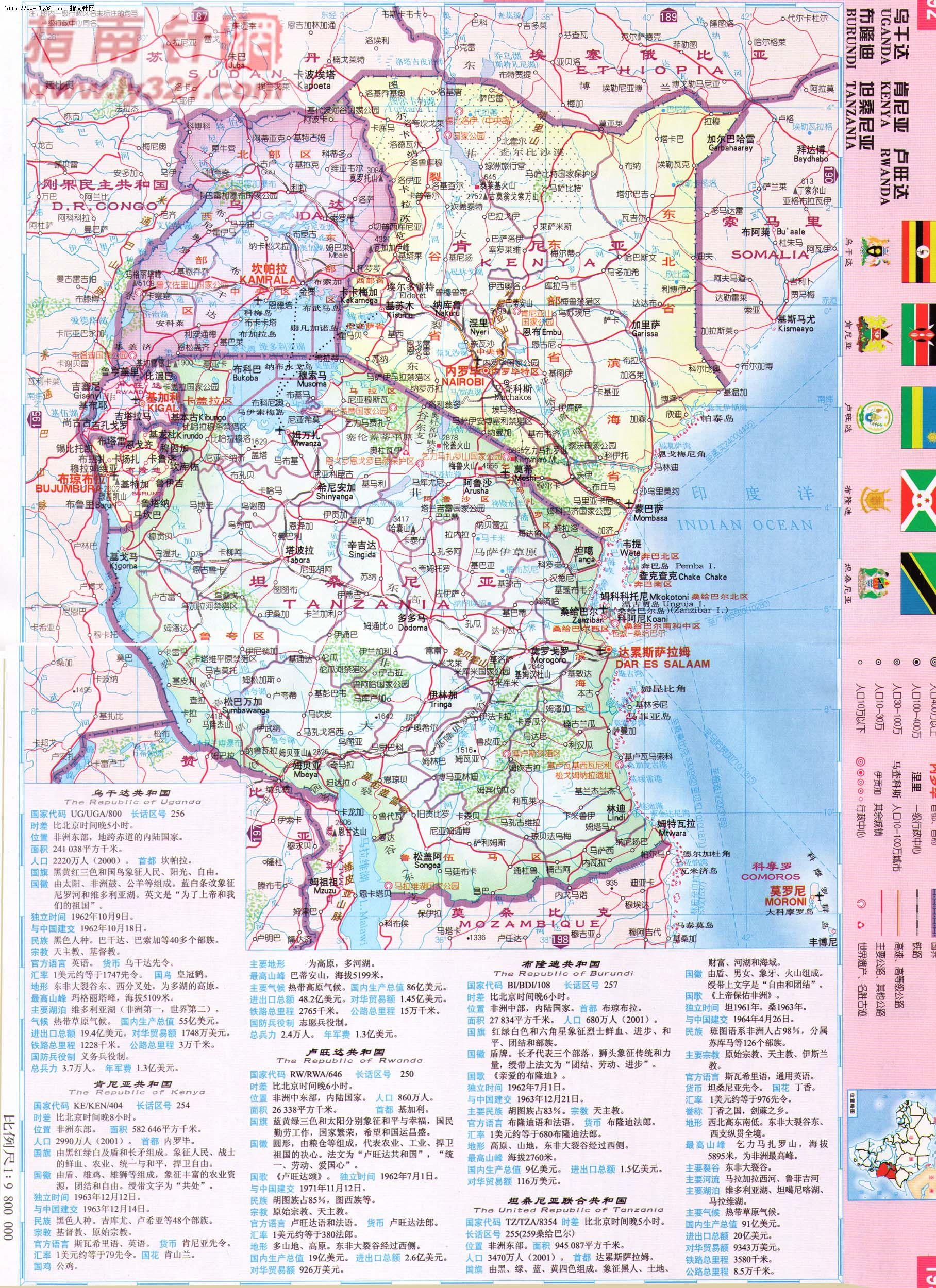 博茨瓦纳地图_肯尼亚地图_肯尼亚地图库_地图窝