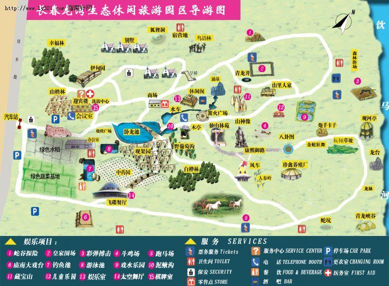 長春龍灣生態旅游區_長春市地圖查詢