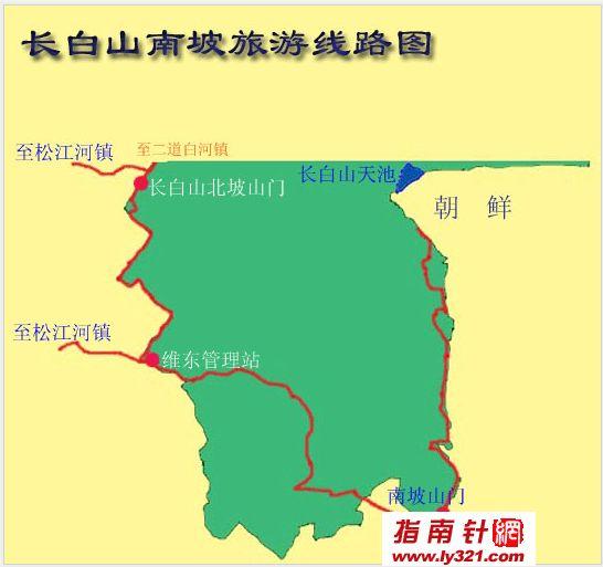 >> 吉林长白山南坡旅游线路地图