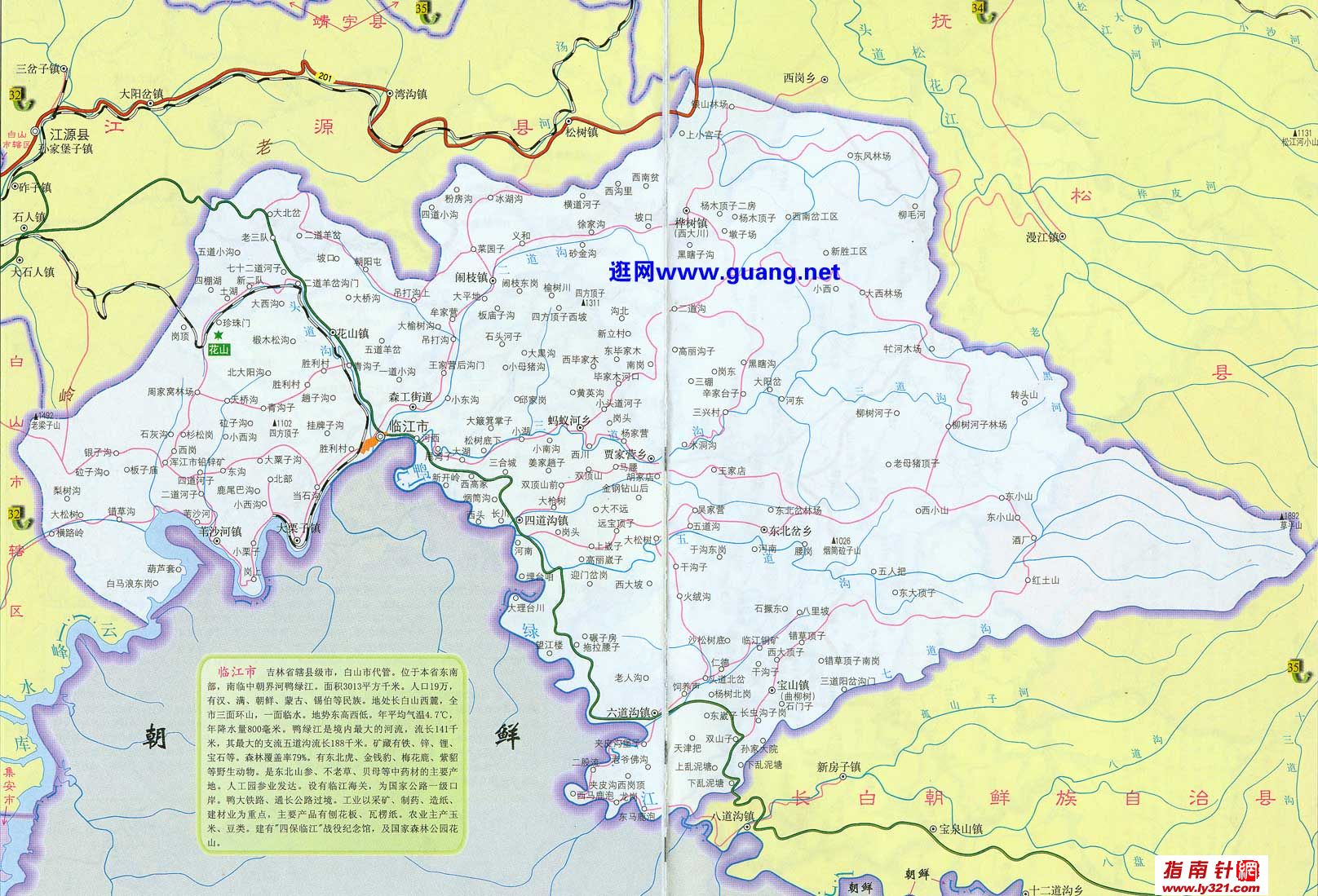 吉林临江地图_吉林其他旅游景点地图查询图片