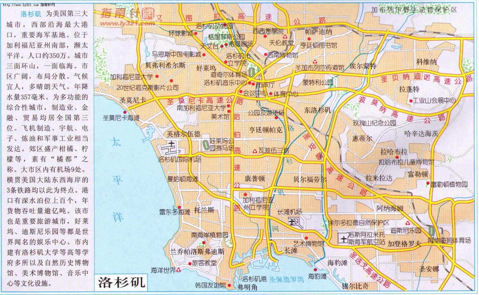 美国洛杉矶地图