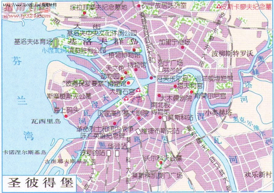 俄罗斯圣彼得堡地图