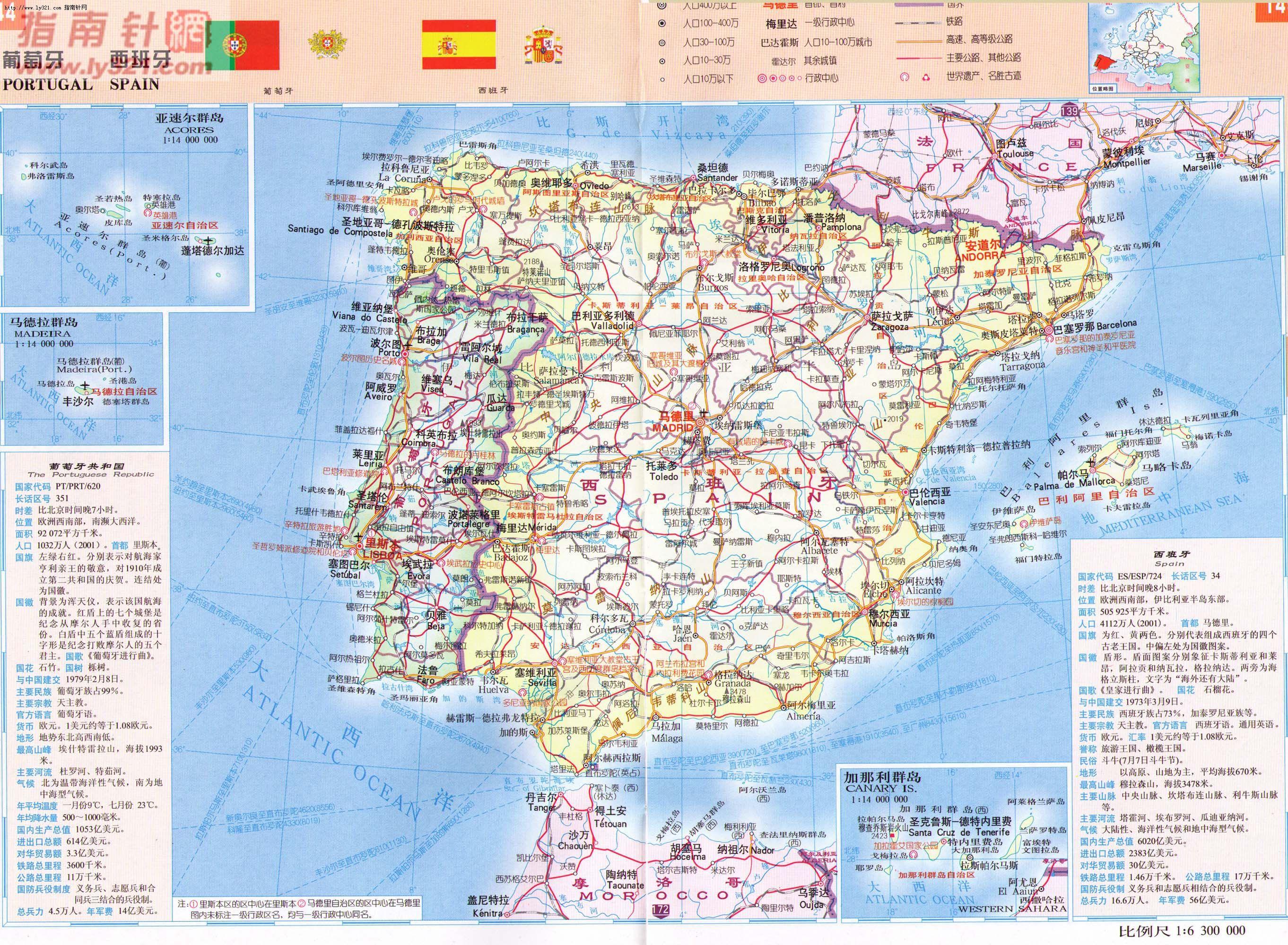葡萄牙地图_欧洲旅游景点地图查询