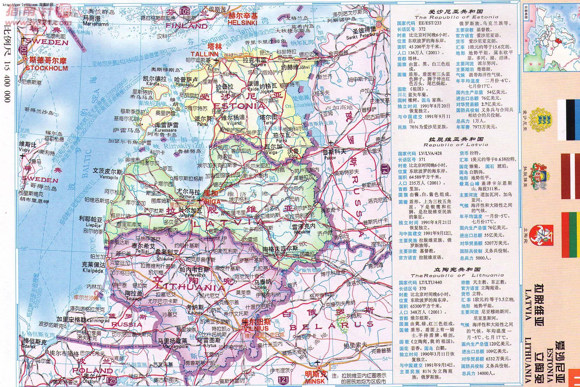 拉脱维亚地图