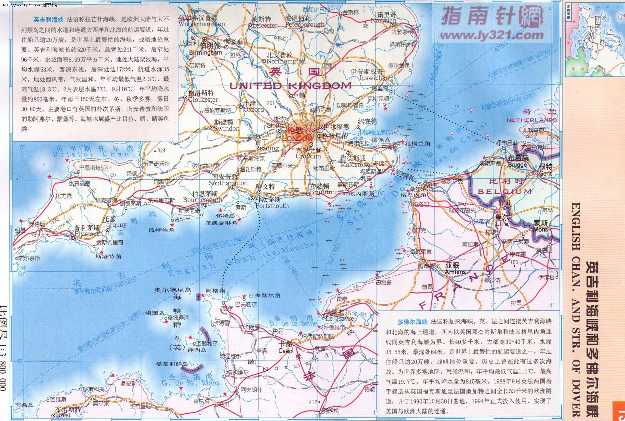 英吉利海峡地图