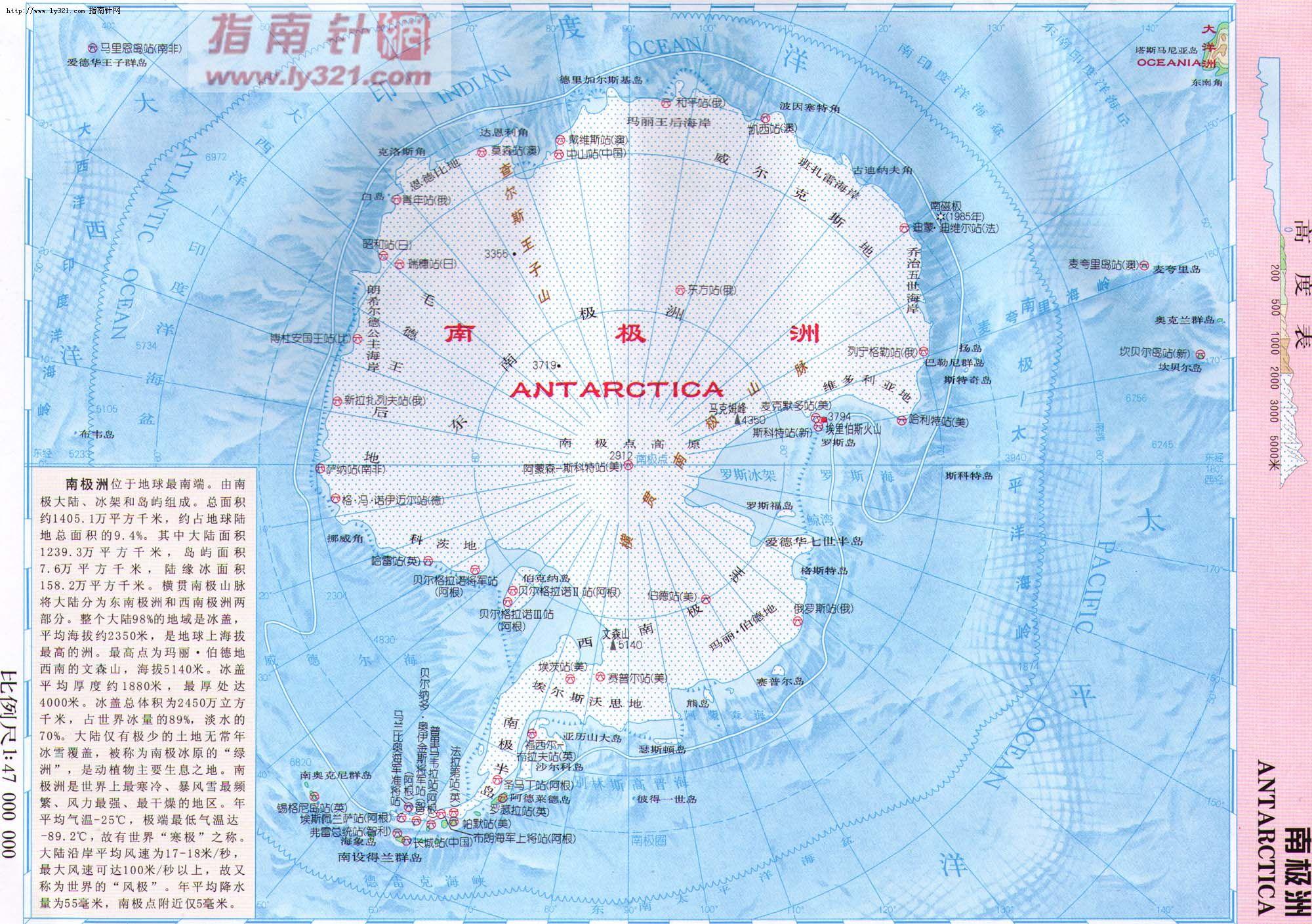 汾阳卫星图全图,汾阳卫星图高清版下载 - 8264户外8264.com
