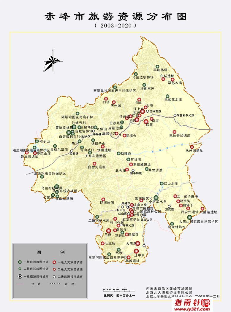 内蒙古赤峰市旅游资源分布图