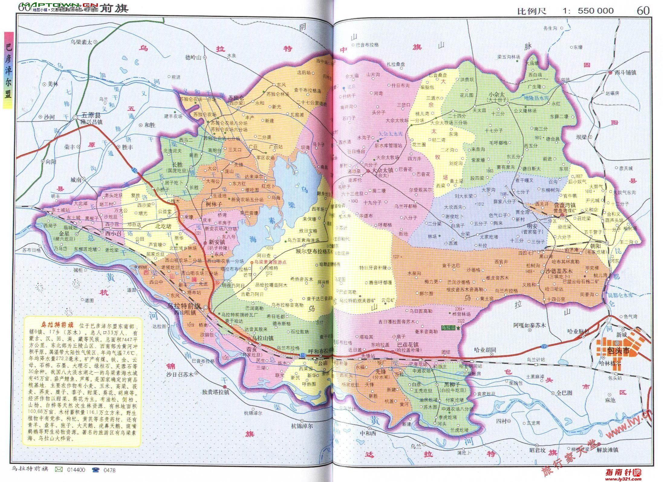 扎兰屯市地图_内蒙古巴盟地图_内蒙古巴盟疫情_内蒙古巴盟-007鞋网