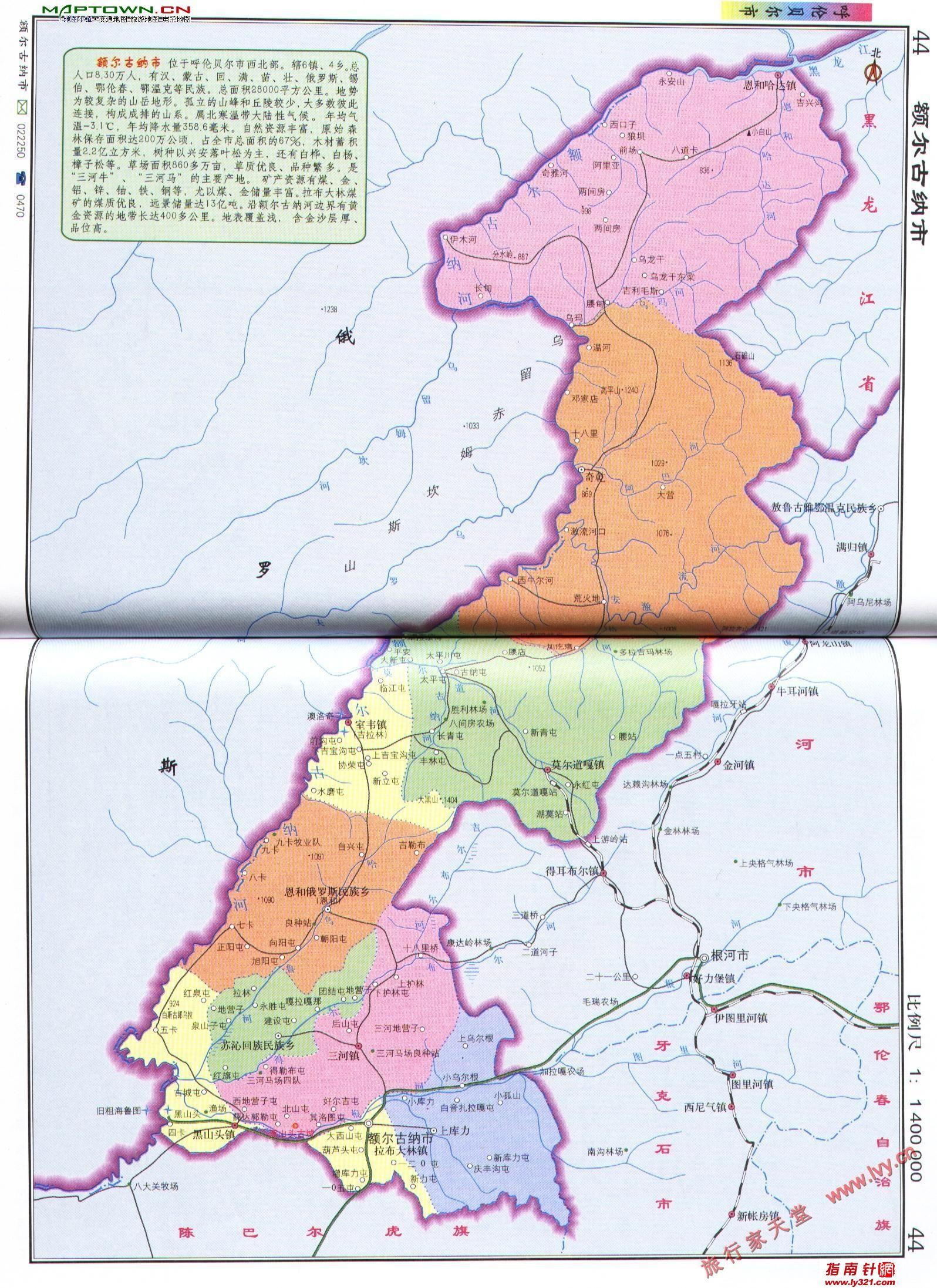 内蒙古呼伦贝尔额尔古纳市区划交通地图