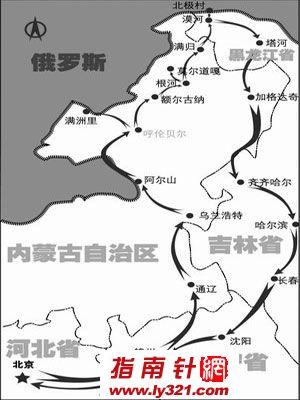 内蒙古呼伦贝尔自驾车路线地图图片
