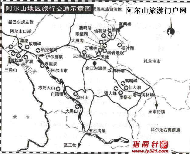 内蒙古阿尔山旅游景点地图