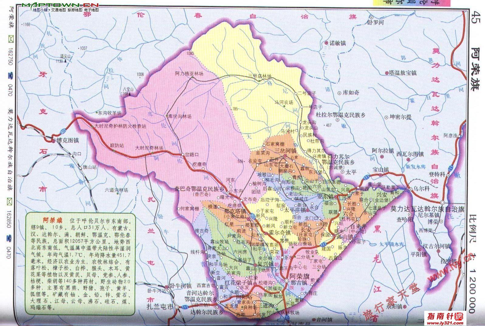 内蒙古呼伦贝尔阿荣旗区划交通地图_呼伦贝尔地图库