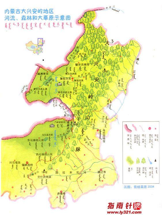 赤峰地图_呼伦贝尔地区大兴安岭森林示意图_呼伦贝尔地图库