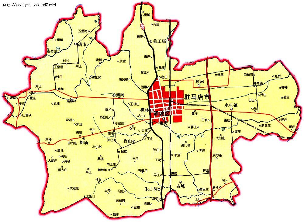驻马店市辖区地图