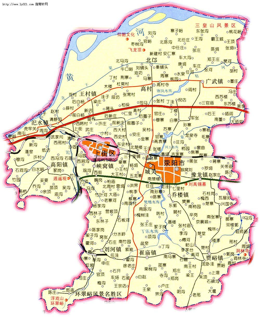 巩义市地图_河南郑州荥阳市地图_郑州地图库
