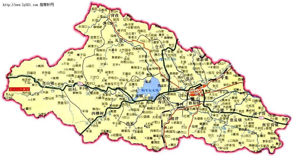 河南平顶山鲁山县地图_平顶山