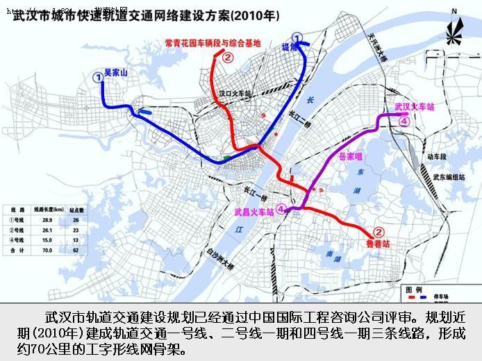地图窝 交通地图 地铁线路图 >> 武汉地铁规划图(2017年)      上一张
