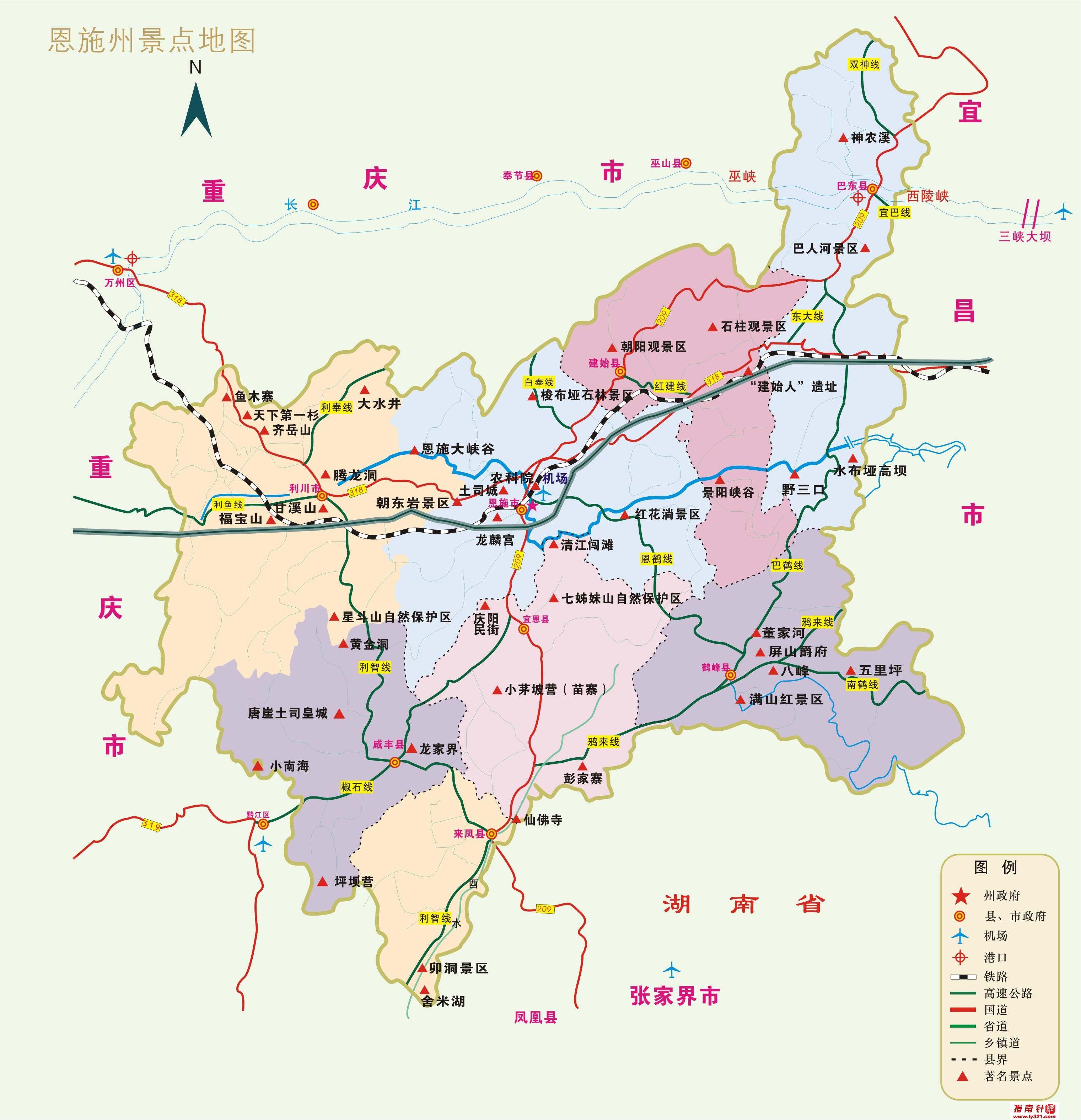 中国湖北恩施地图图片图片