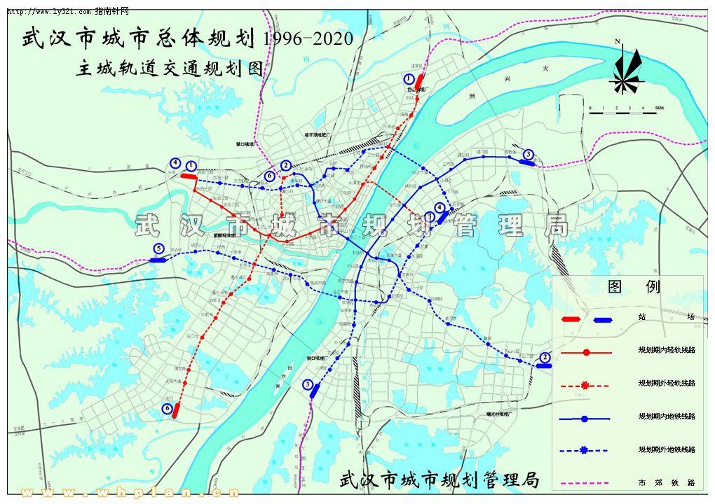 武汉主城轨道交通规划图