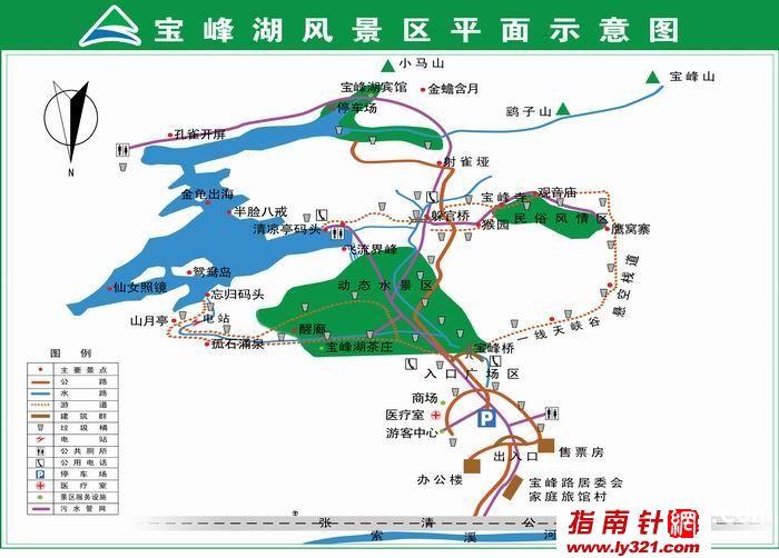 湖南张家界宝峰湖地图