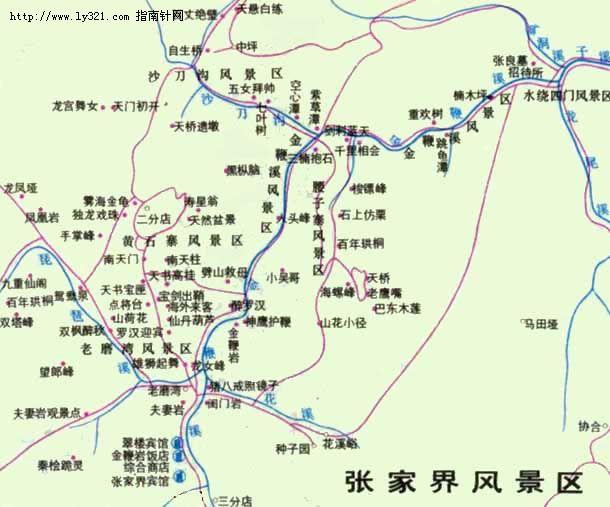 湖南张家界景区导游地图