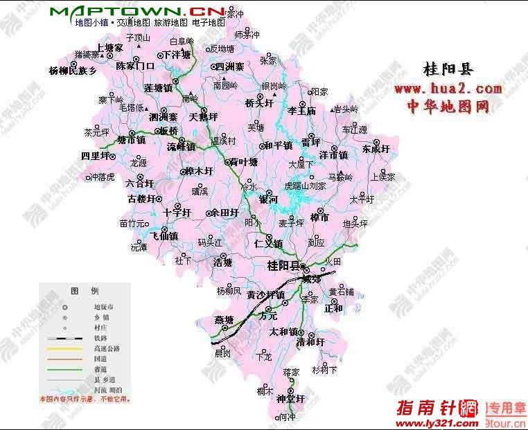 湖南省郴州市东江湖景区