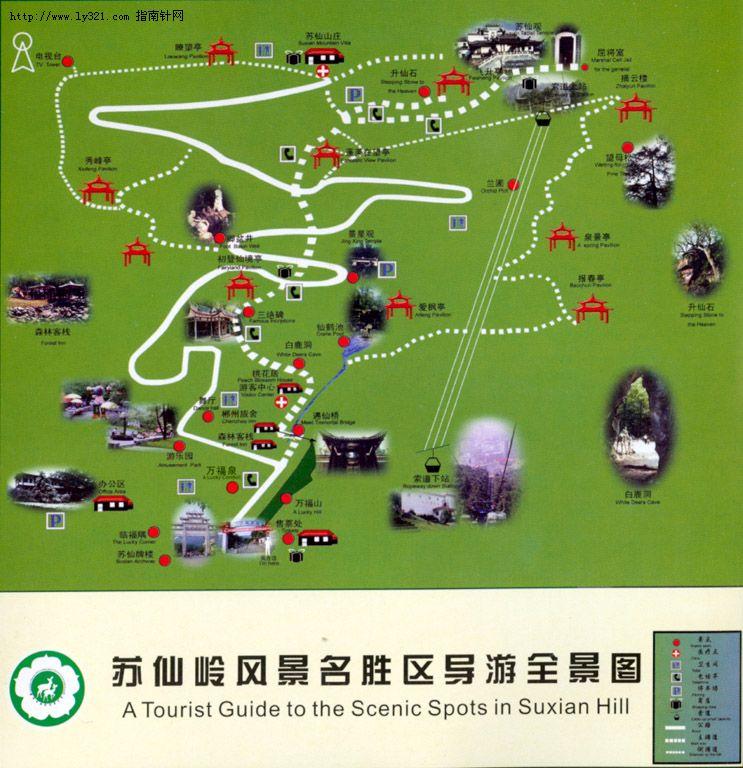 湖南郴州苏仙岭景点景区地图