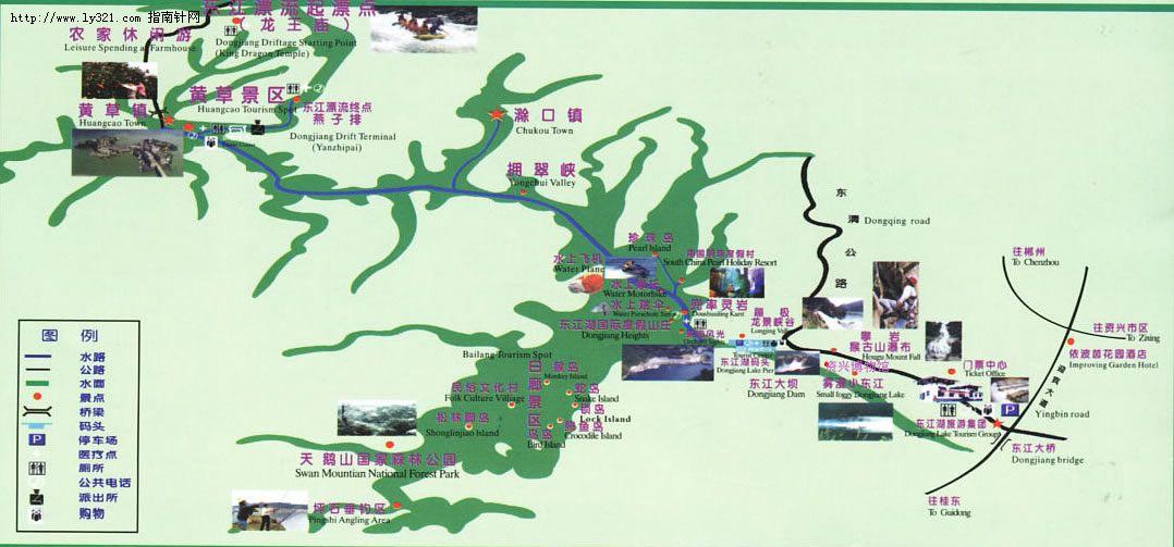 湖南郴州东江湖旅游地图
