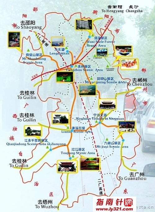 湖南永州旅游景区全图_永州市旅游景点地图查