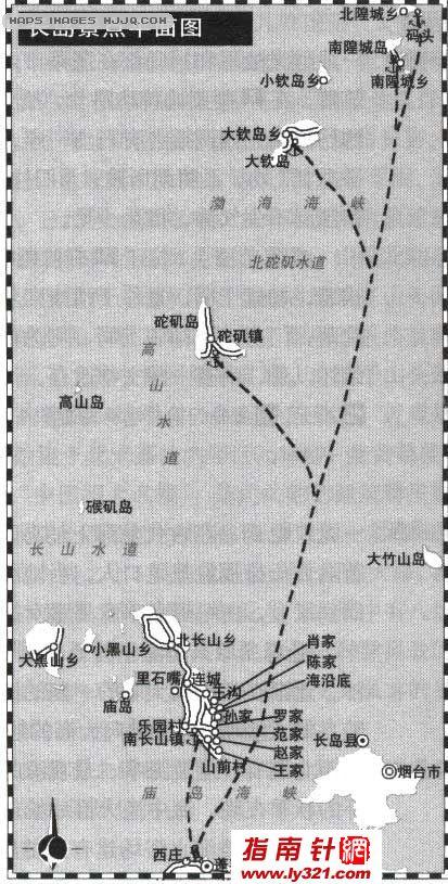 山东长岛旅游地图_烟台市地图查询
