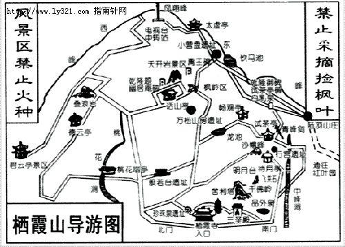 南京市地图查询图片