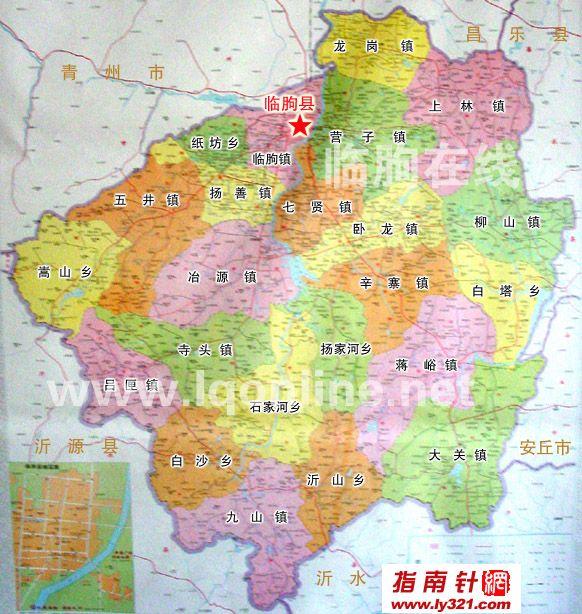 山东临朐县乡镇地图