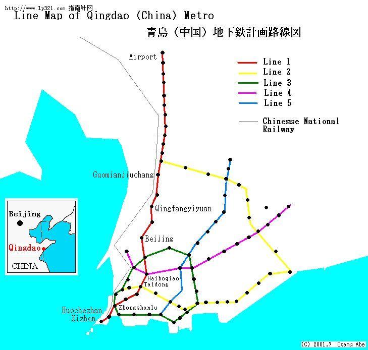 青岛地铁官网_青岛地铁2号线_青岛地铁线路图_青岛地铁3号线_青岛地