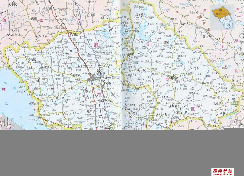 >> 滕州地图 上一张地图: 没有了   枣庄   下一张地图: 滕州市