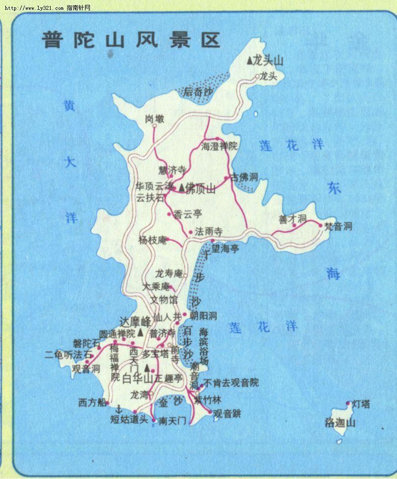 普陀山地图_舟山市地图查询