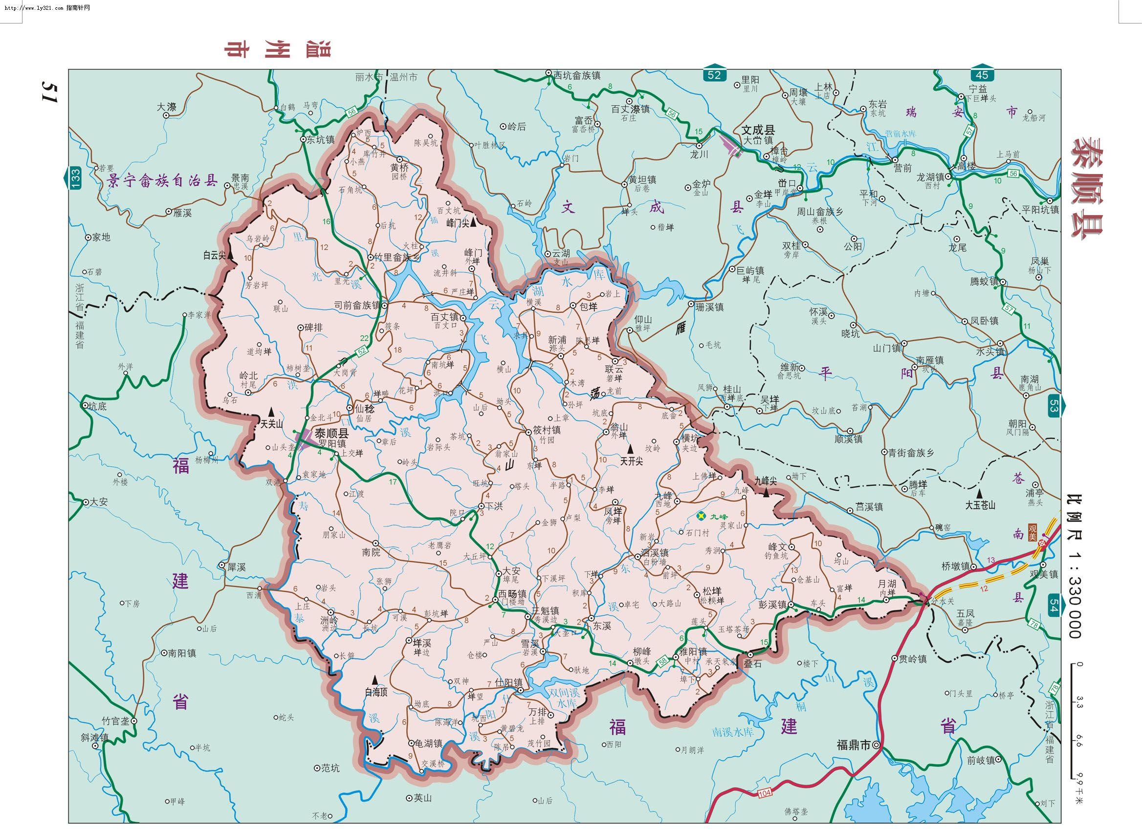 温州泰顺县交通公路图_温州市地图查询