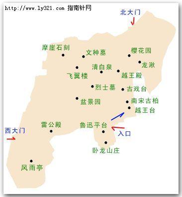 越国遗址_浙江其它旅游景点地图查询