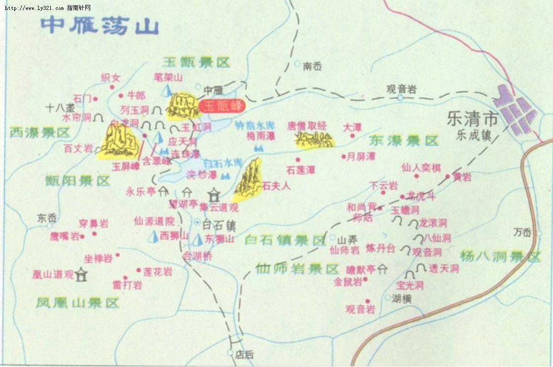 中雁荡山_浙江其它旅游景点地图查询