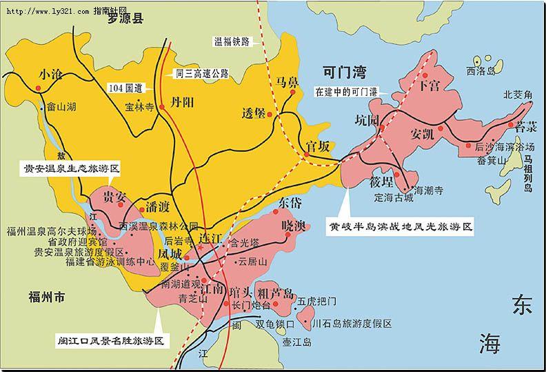 连江旅游景点分布图