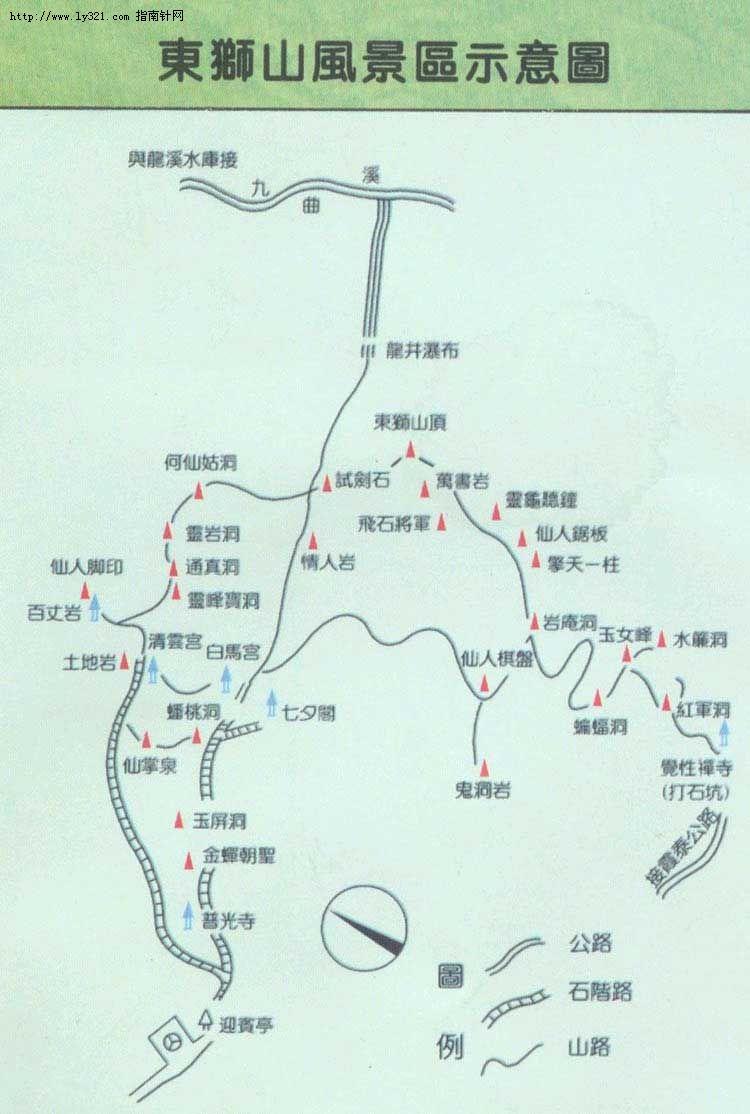 东狮山风景区_福建其他旅游景点地图查询