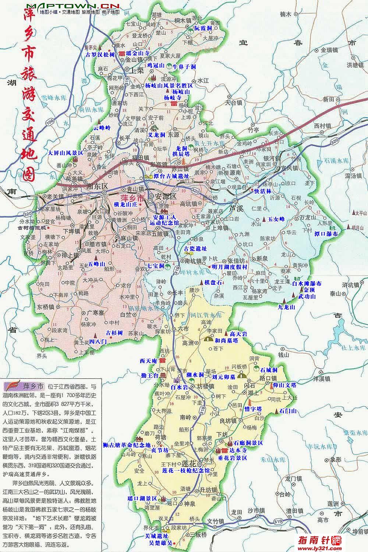 云南省旅游交通地图图片集合」云南省旅游交通地图