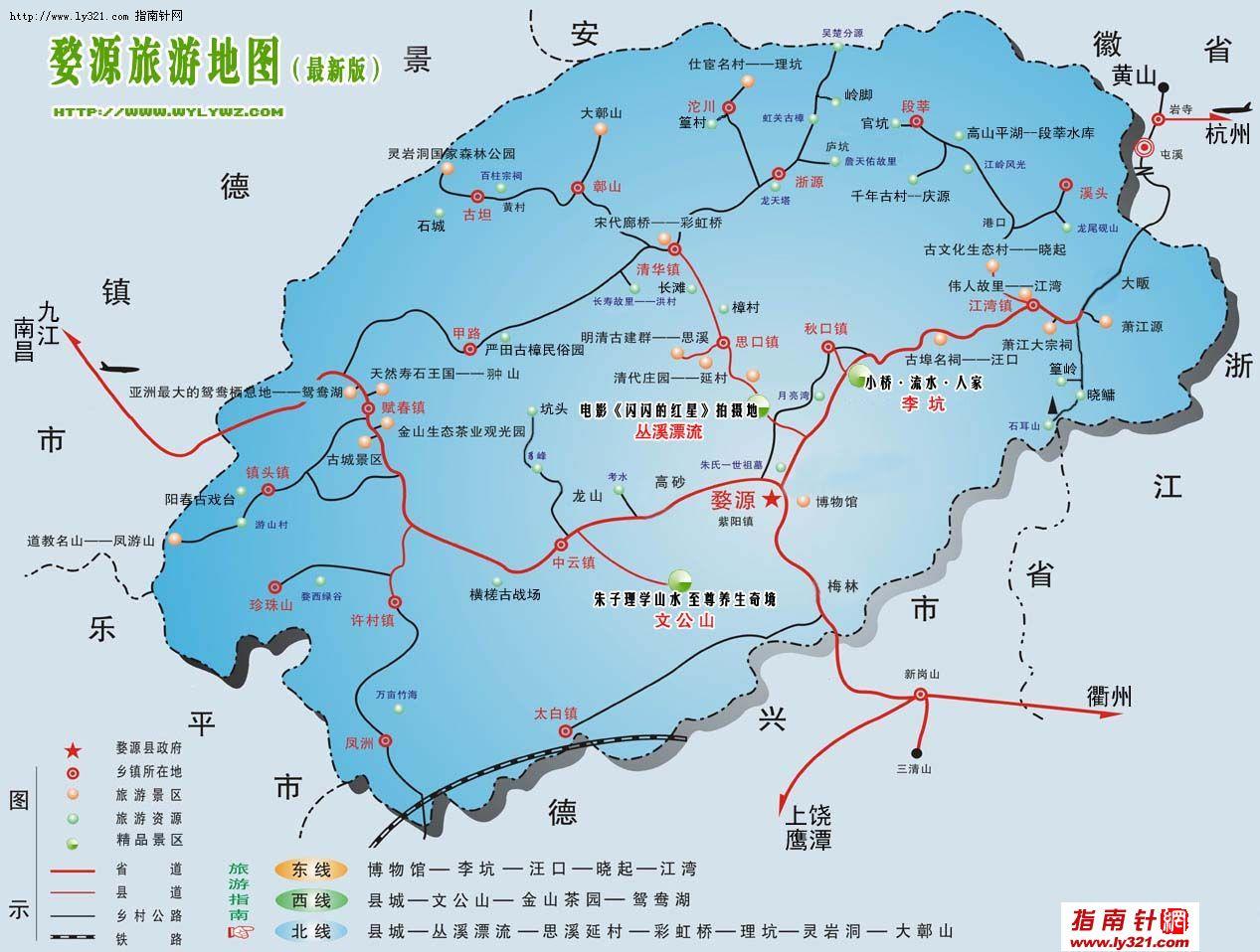 婺源旅游地图_上饶市地图查询