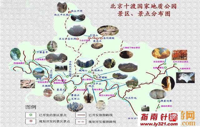 十渡西安攻略公园地质景区景点分布图北京住宿国家携程图片