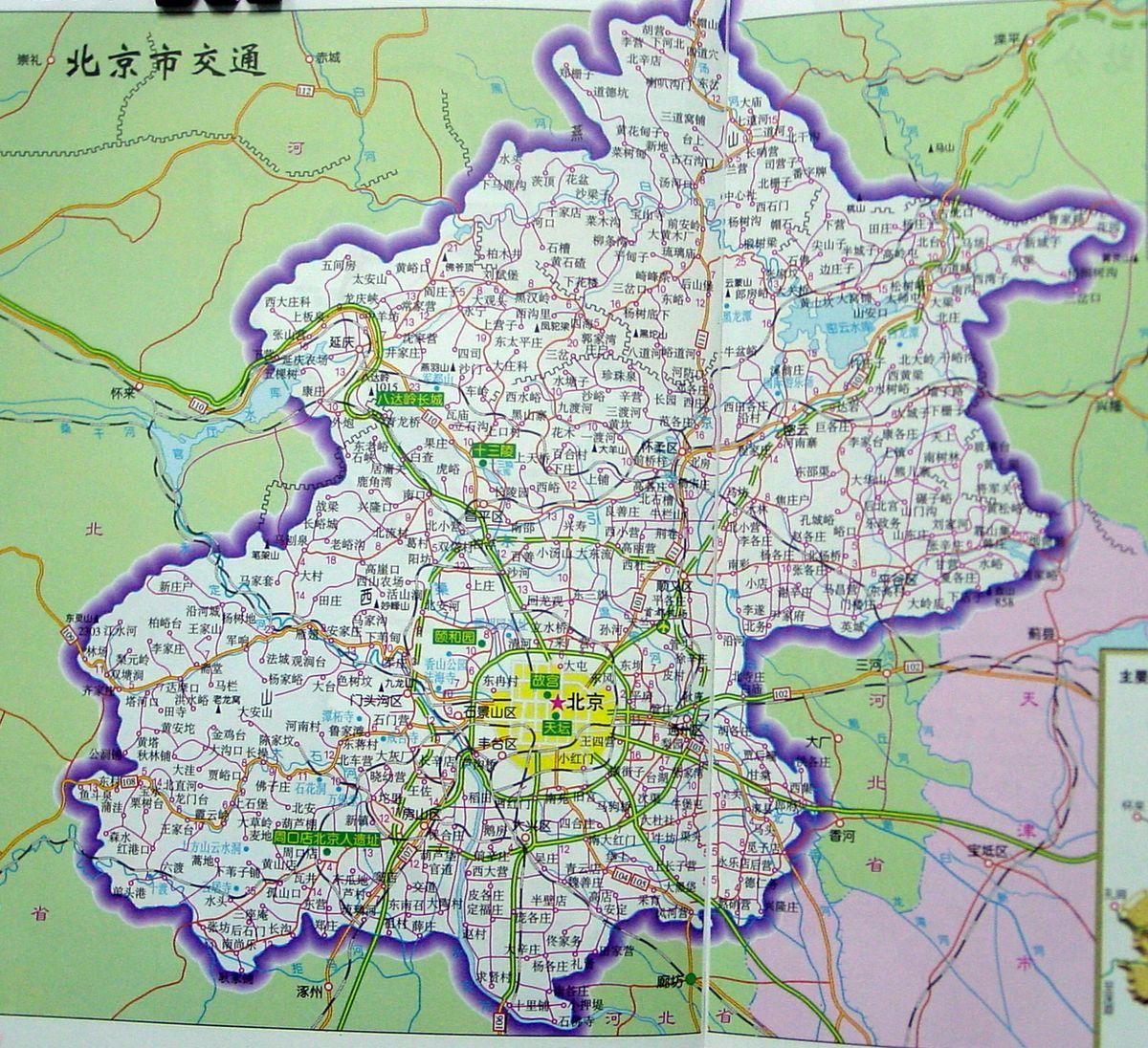 东汉末年地图全图大图