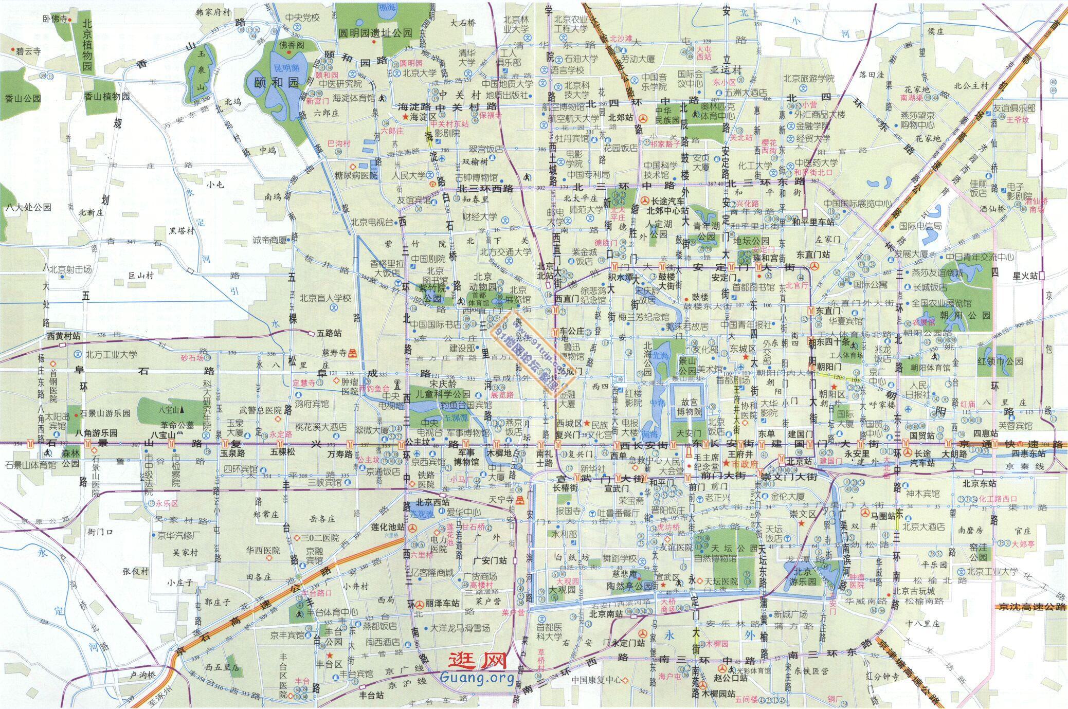 解放卫星地图 - 吉林省通化市梅河口市解放街道地图浏览