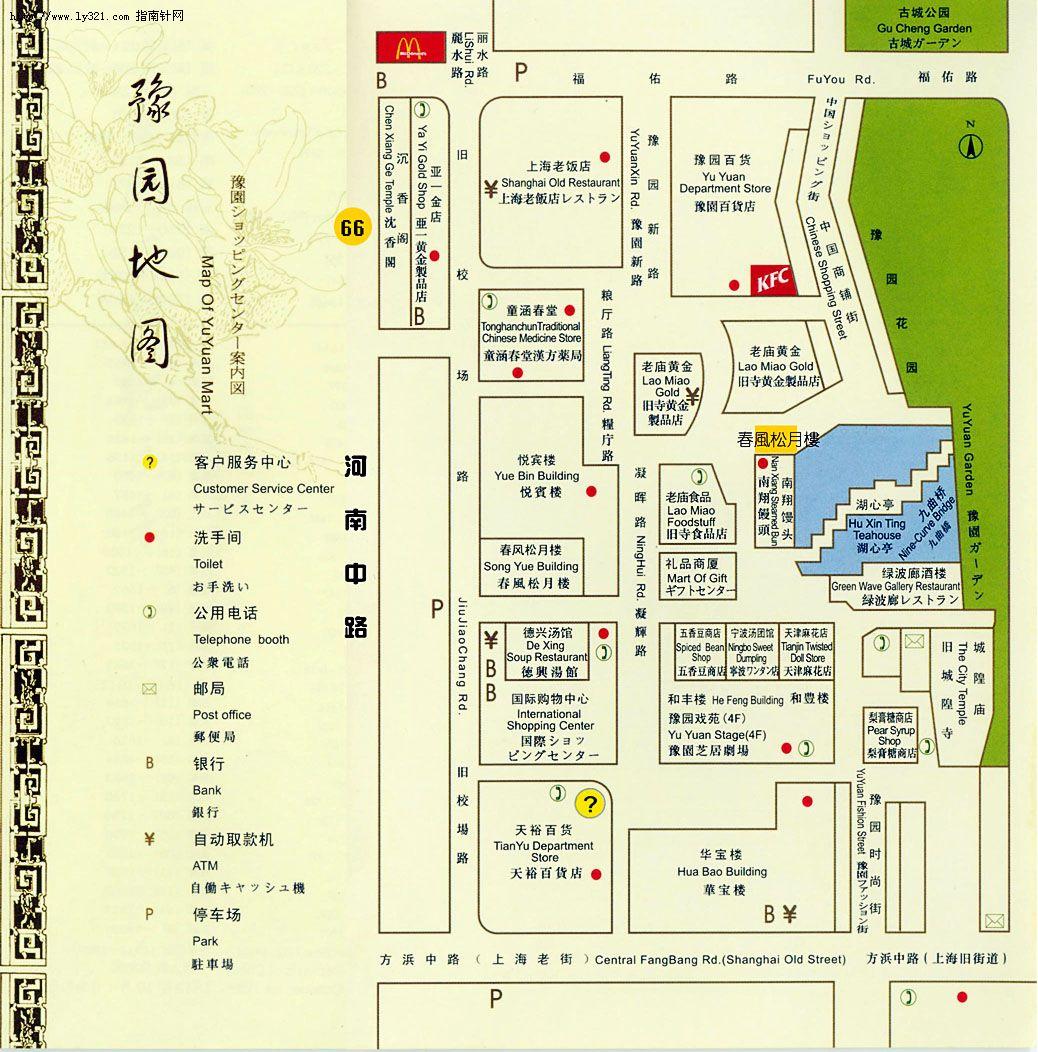 外滩-陆家嘴——上海地标性建筑区一日游必须游到的地点是:苏州河外